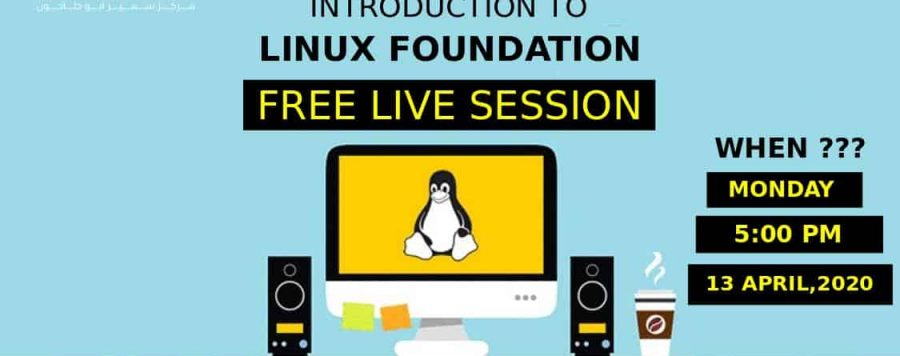 Introduction to Linux Foundation Webinar